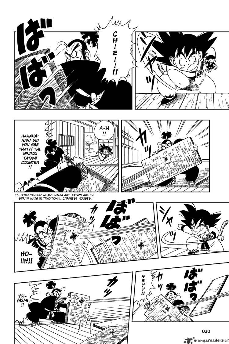 Dragon Ball Chapter 61  Online Free Manga Read Image 13