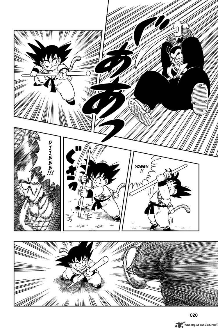 Dragon Ball Chapter 61  Online Free Manga Read Image 3