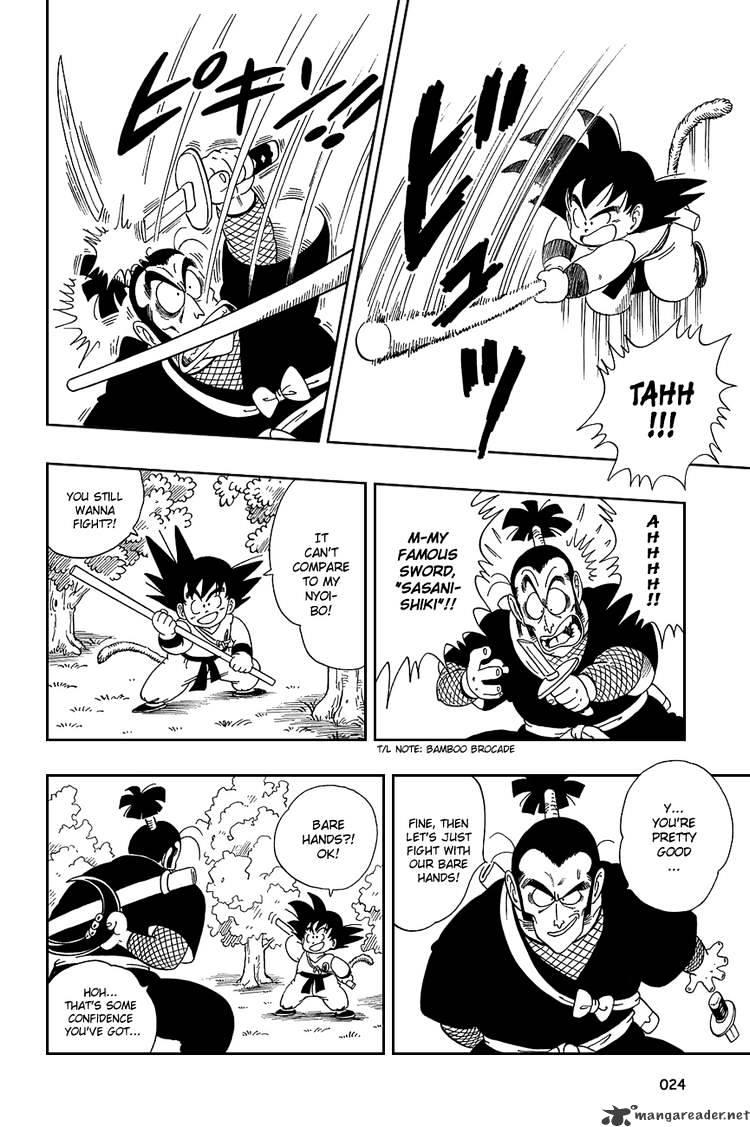 Dragon Ball Chapter 61  Online Free Manga Read Image 7