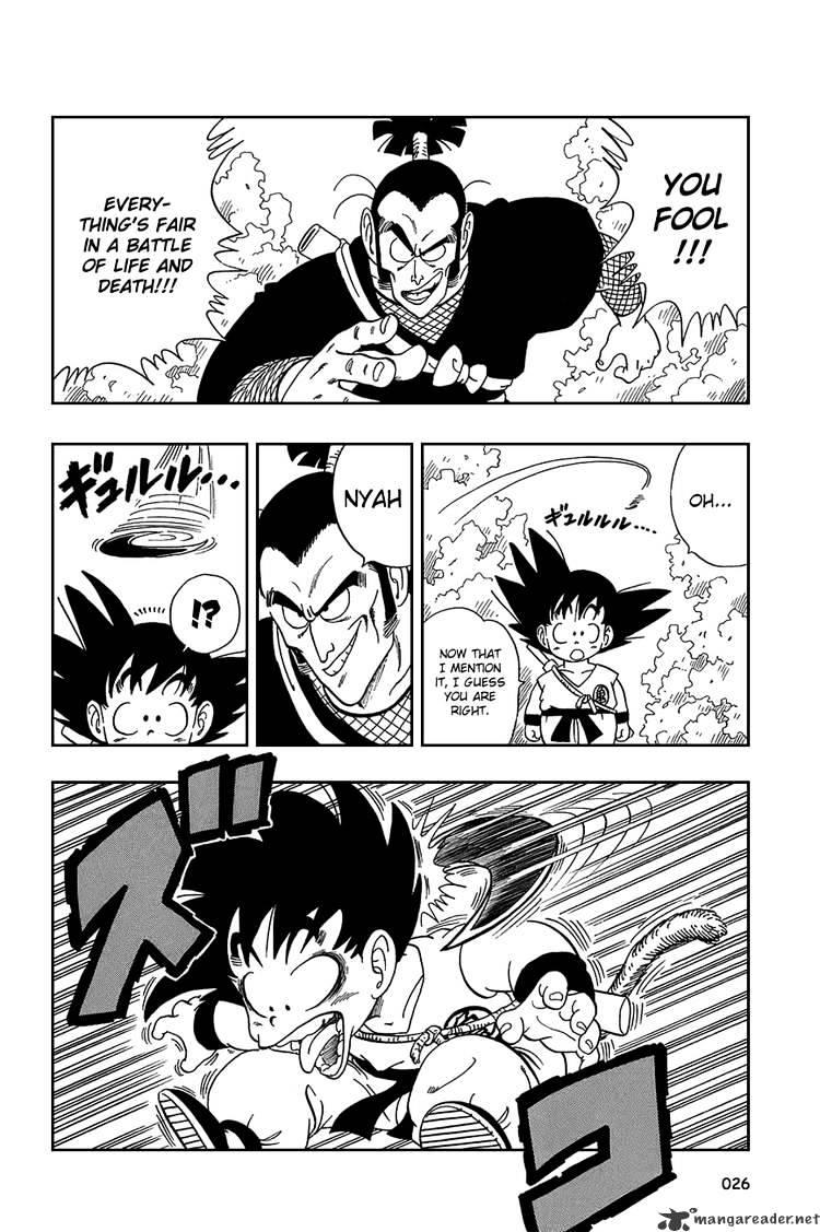 Dragon Ball Chapter 61  Online Free Manga Read Image 9