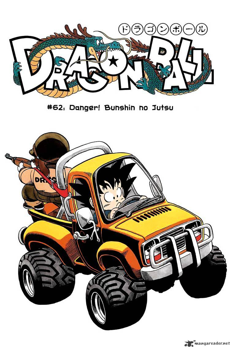 Dragon Ball Chapter 62  Online Free Manga Read Image 1