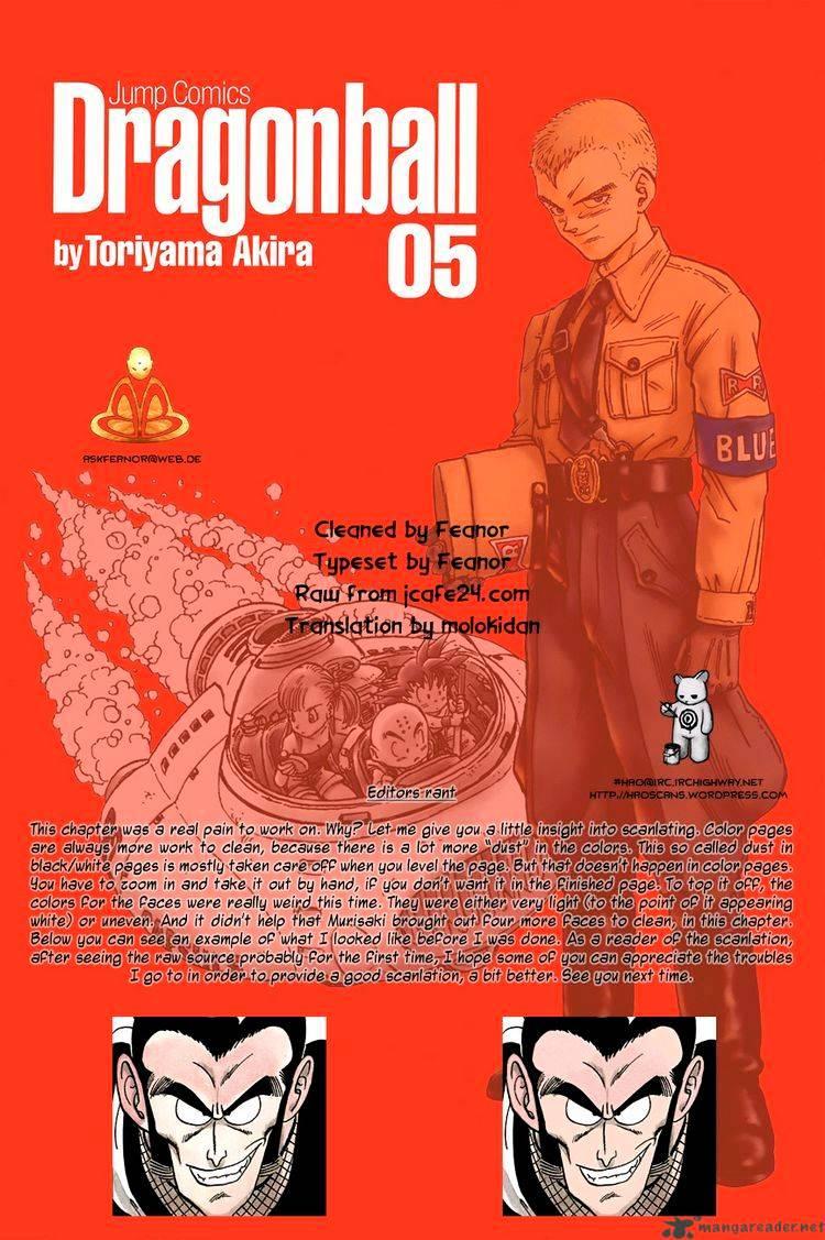 Dragon Ball Chapter 62  Online Free Manga Read Image 16