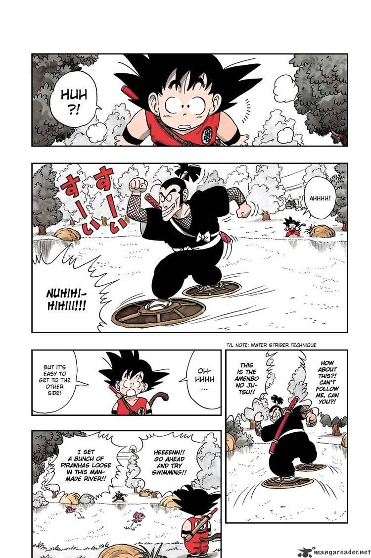 Dragon Ball Chapter 62  Online Free Manga Read Image 3