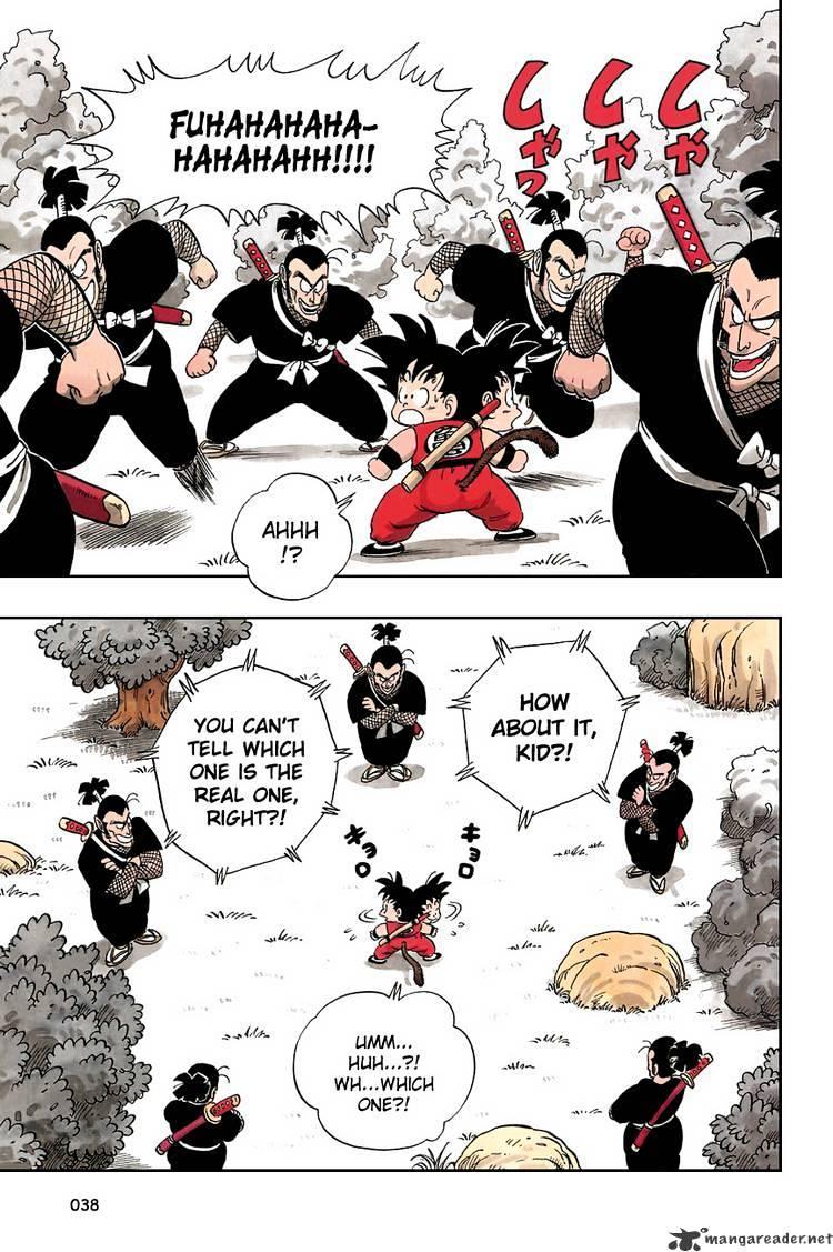 Dragon Ball Chapter 62  Online Free Manga Read Image 7