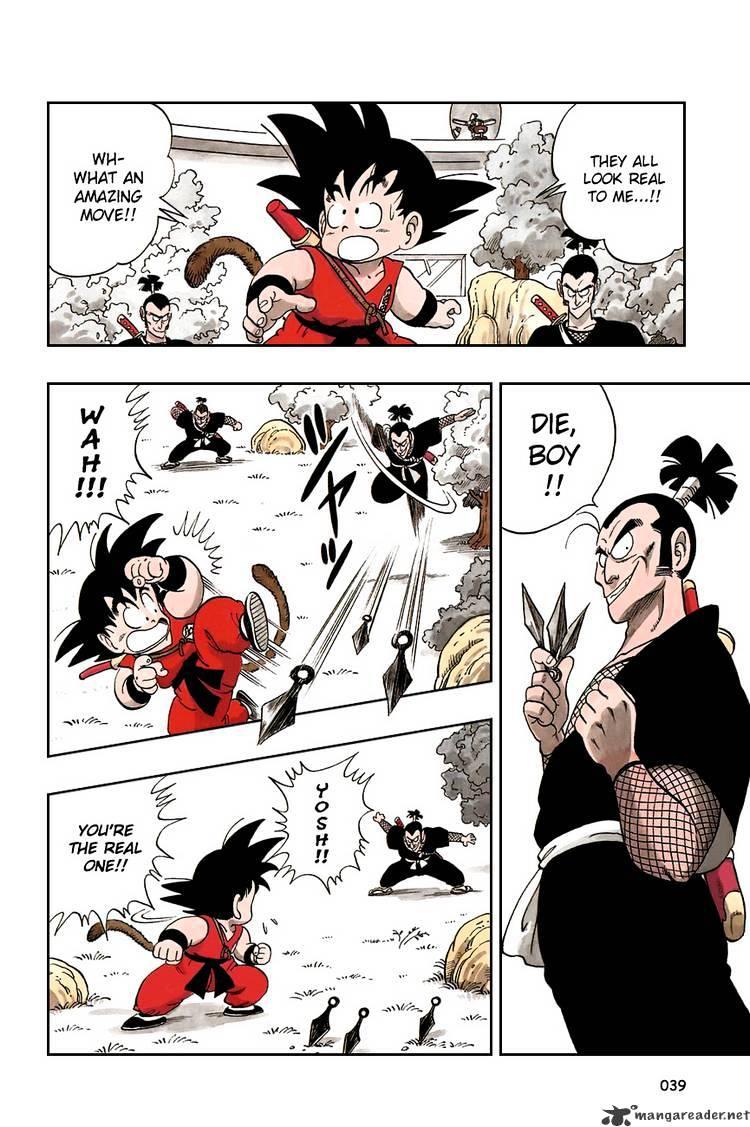 Dragon Ball Chapter 62  Online Free Manga Read Image 8
