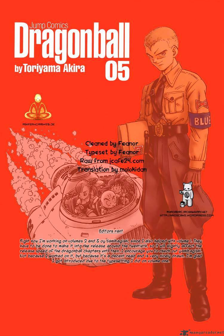 Dragon Ball Chapter 63  Online Free Manga Read Image 15