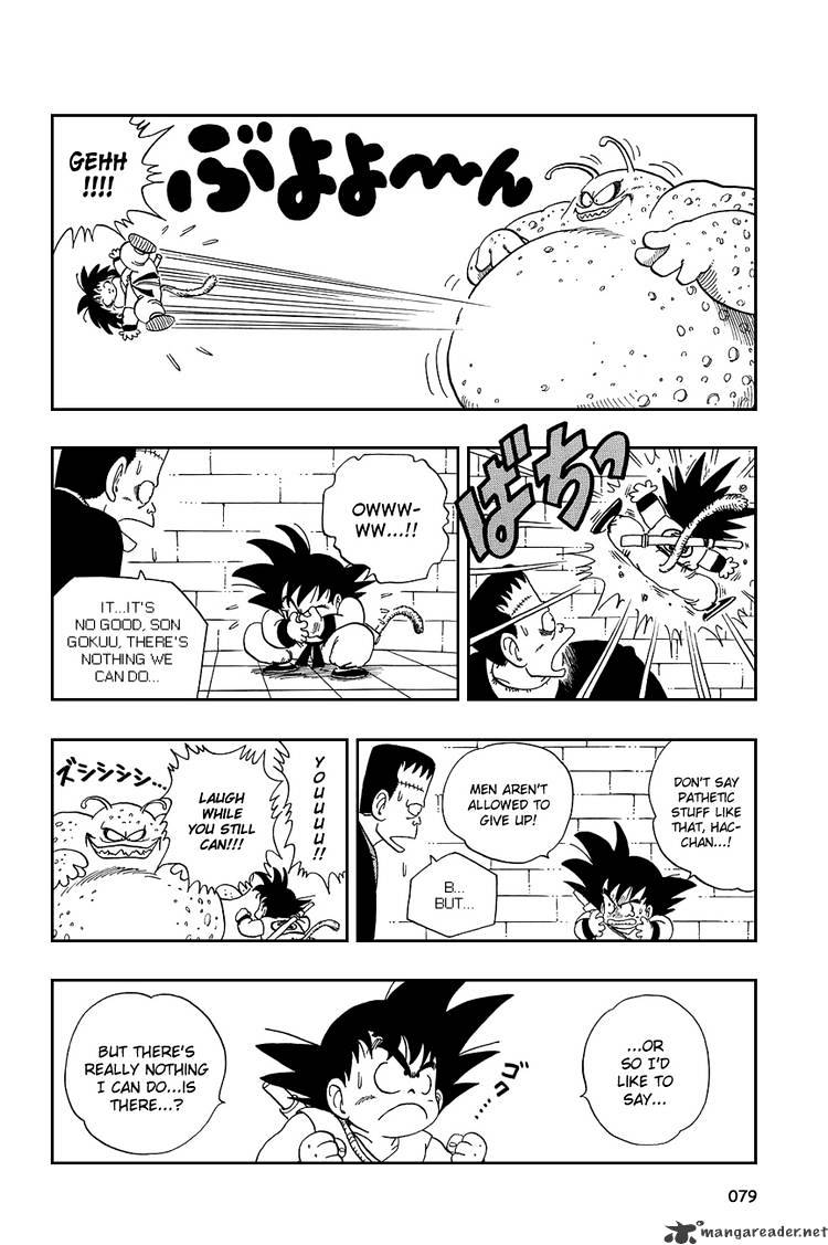 Dragon Ball Chapter 65  Online Free Manga Read Image 5