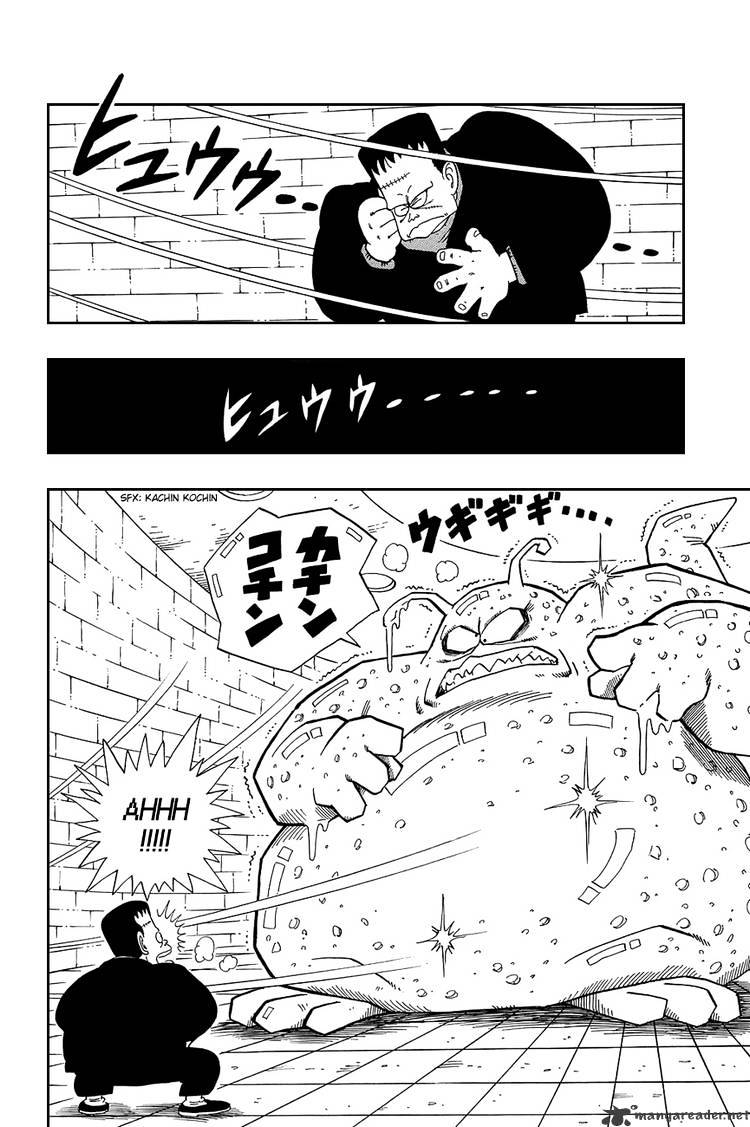 Dragon Ball Chapter 65  Online Free Manga Read Image 9