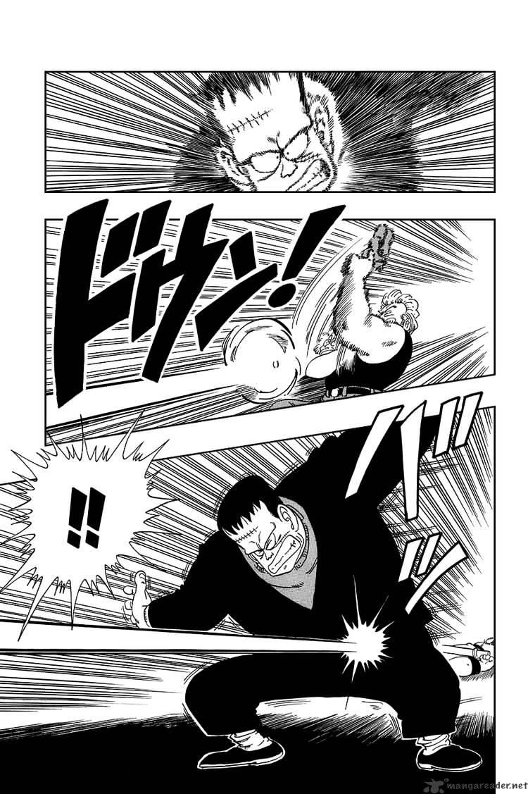 Dragon Ball Chapter 66  Online Free Manga Read Image 10
