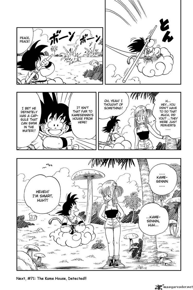 Dragon Ball Chapter 70  Online Free Manga Read Image 15