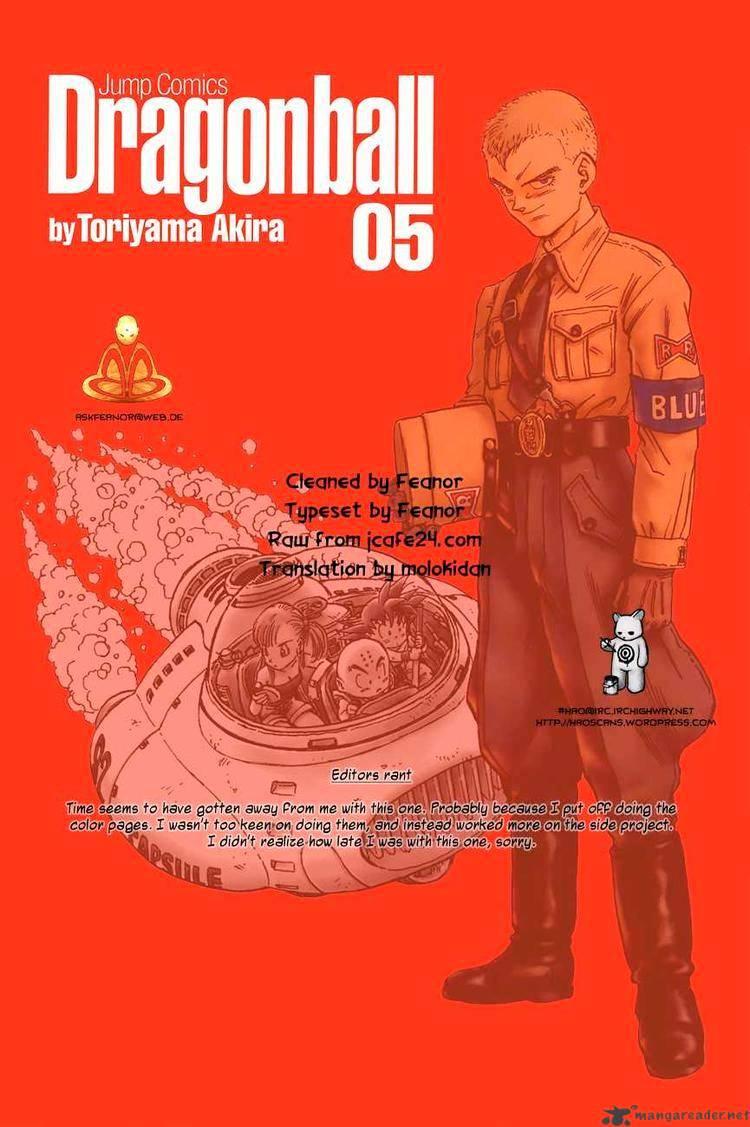 Dragon Ball Chapter 70  Online Free Manga Read Image 16
