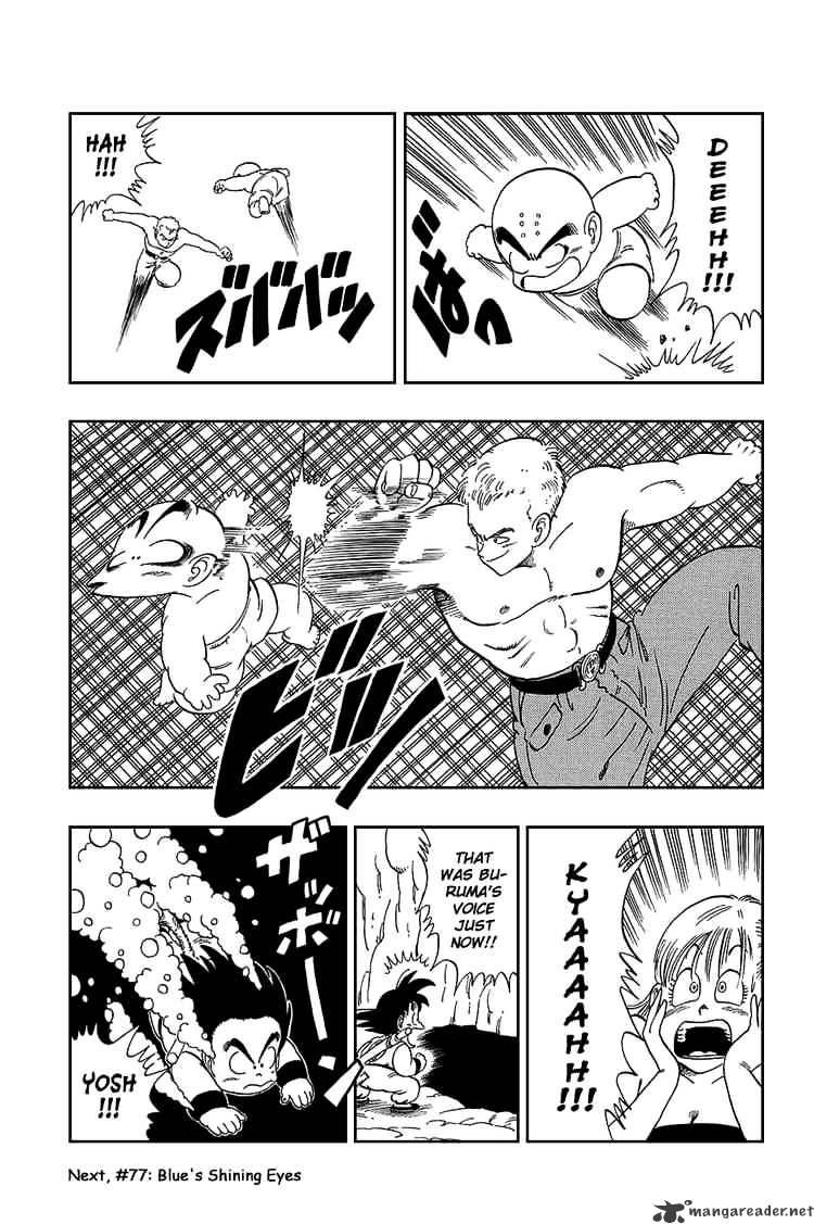 Dragon Ball Chapter 76  Online Free Manga Read Image 14