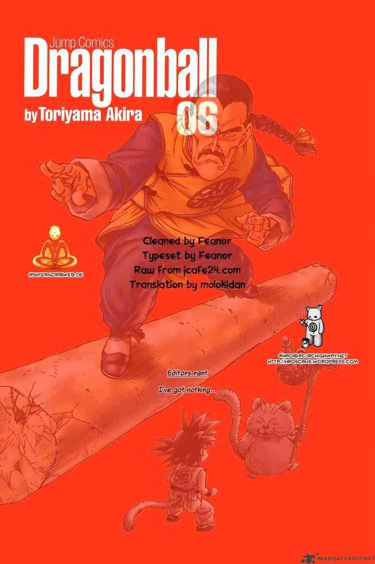 Dragon Ball Chapter 76  Online Free Manga Read Image 15
