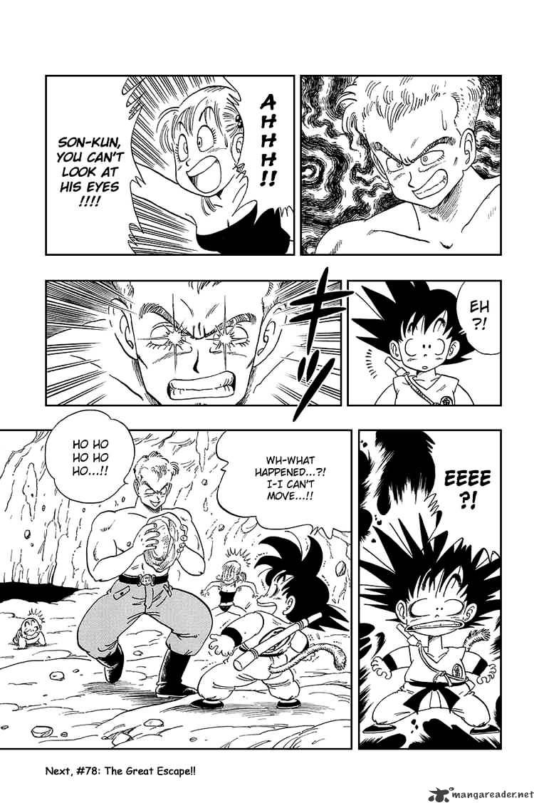 Dragon Ball Chapter 77  Online Free Manga Read Image 14