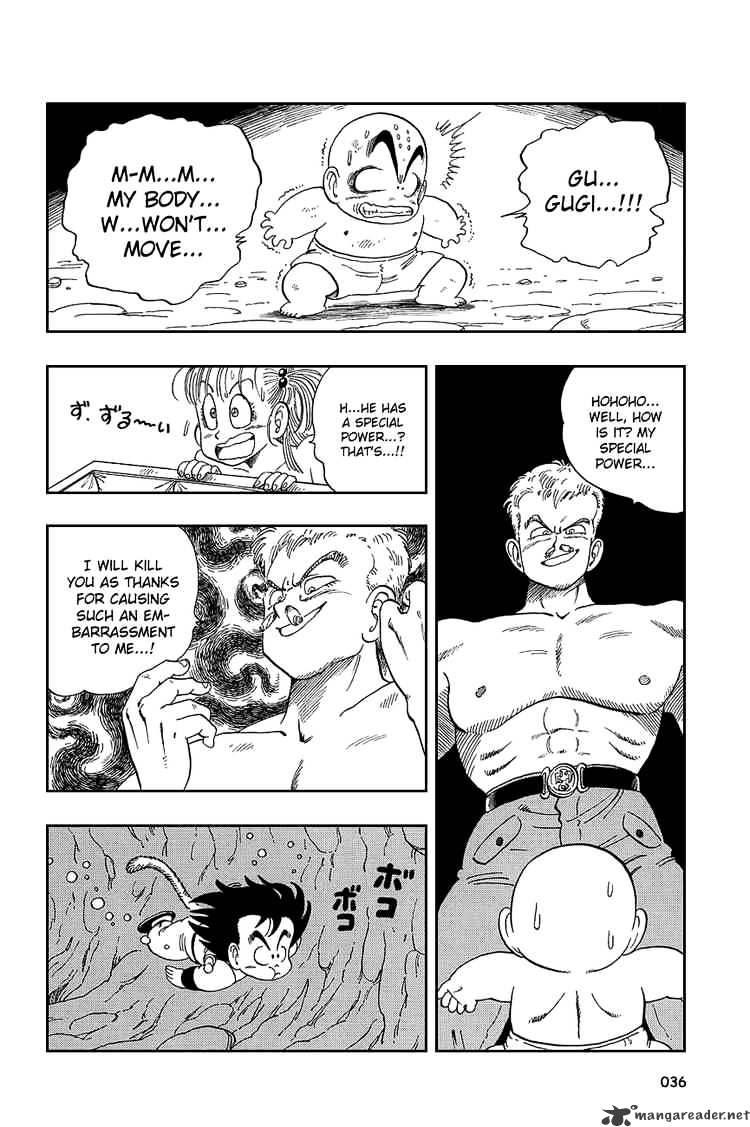 Dragon Ball Chapter 77  Online Free Manga Read Image 5