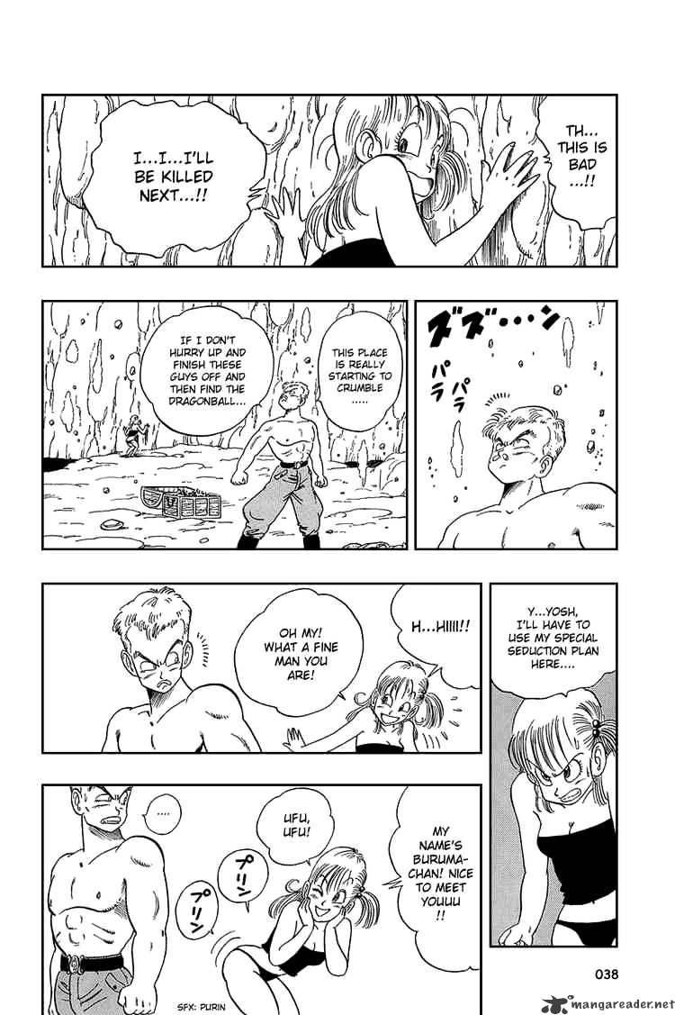 Dragon Ball Chapter 77  Online Free Manga Read Image 7