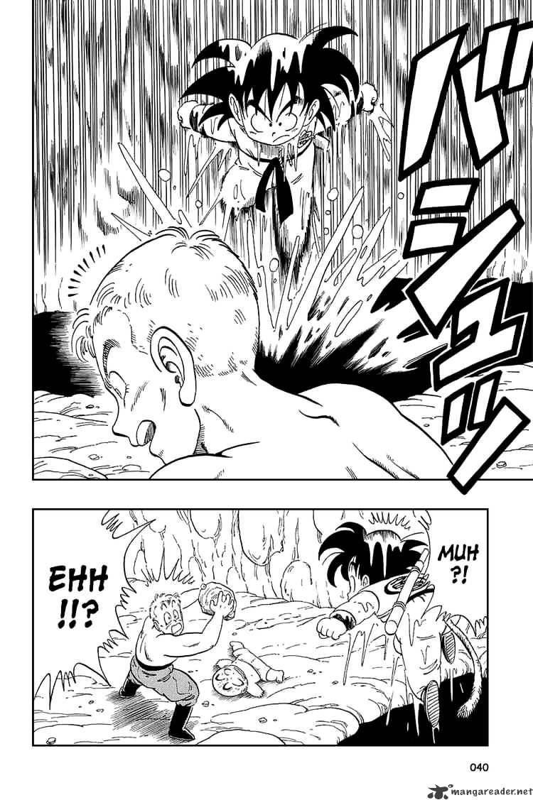 Dragon Ball Chapter 77  Online Free Manga Read Image 9