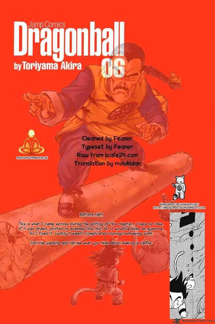 Dragon Ball Chapter 78  Online Free Manga Read Image 15