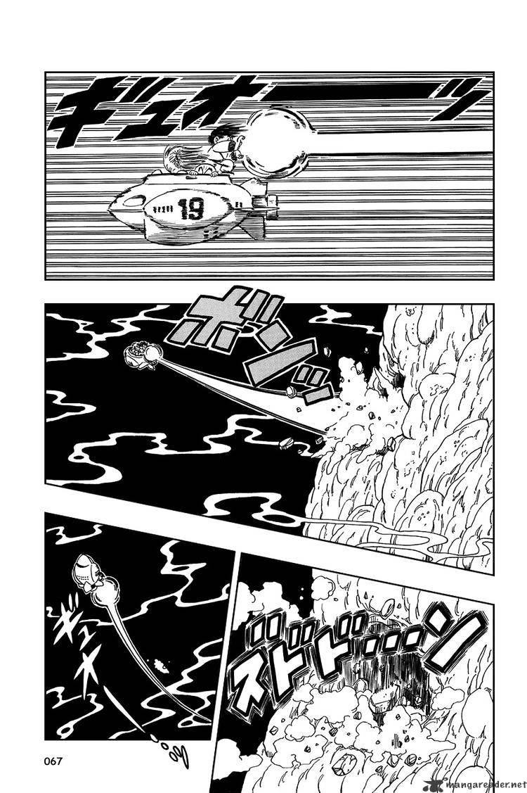 Dragon Ball Chapter 79  Online Free Manga Read Image 8