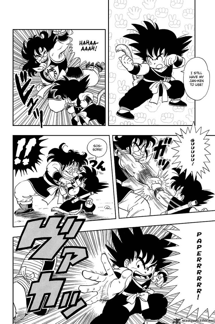 Dragon Ball Chapter 8  Online Free Manga Read Image 11