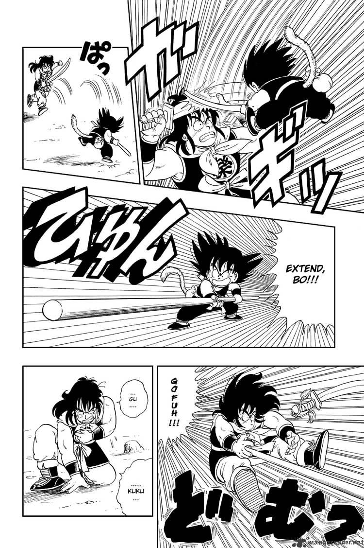 Dragon Ball Chapter 8  Online Free Manga Read Image 5