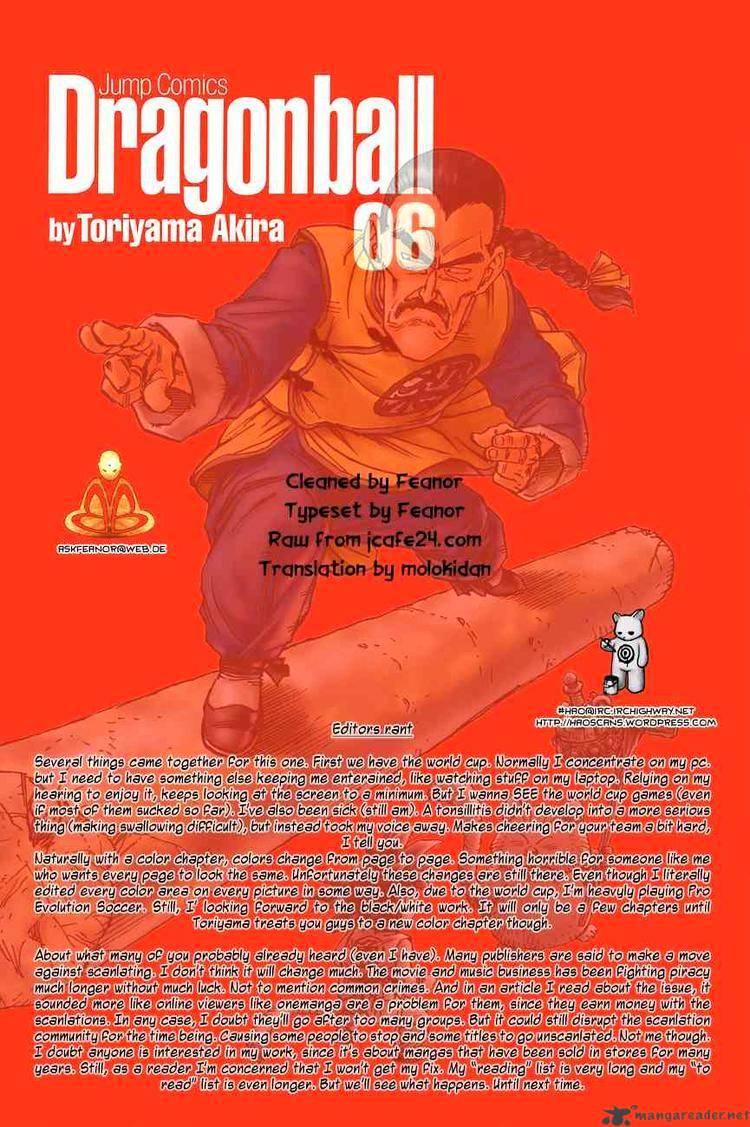 Dragon Ball Chapter 81  Online Free Manga Read Image 16