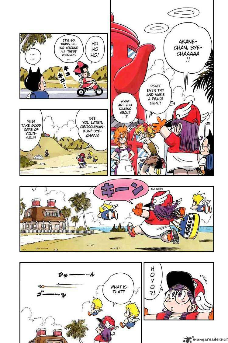 Dragon Ball Chapter 81  Online Free Manga Read Image 5