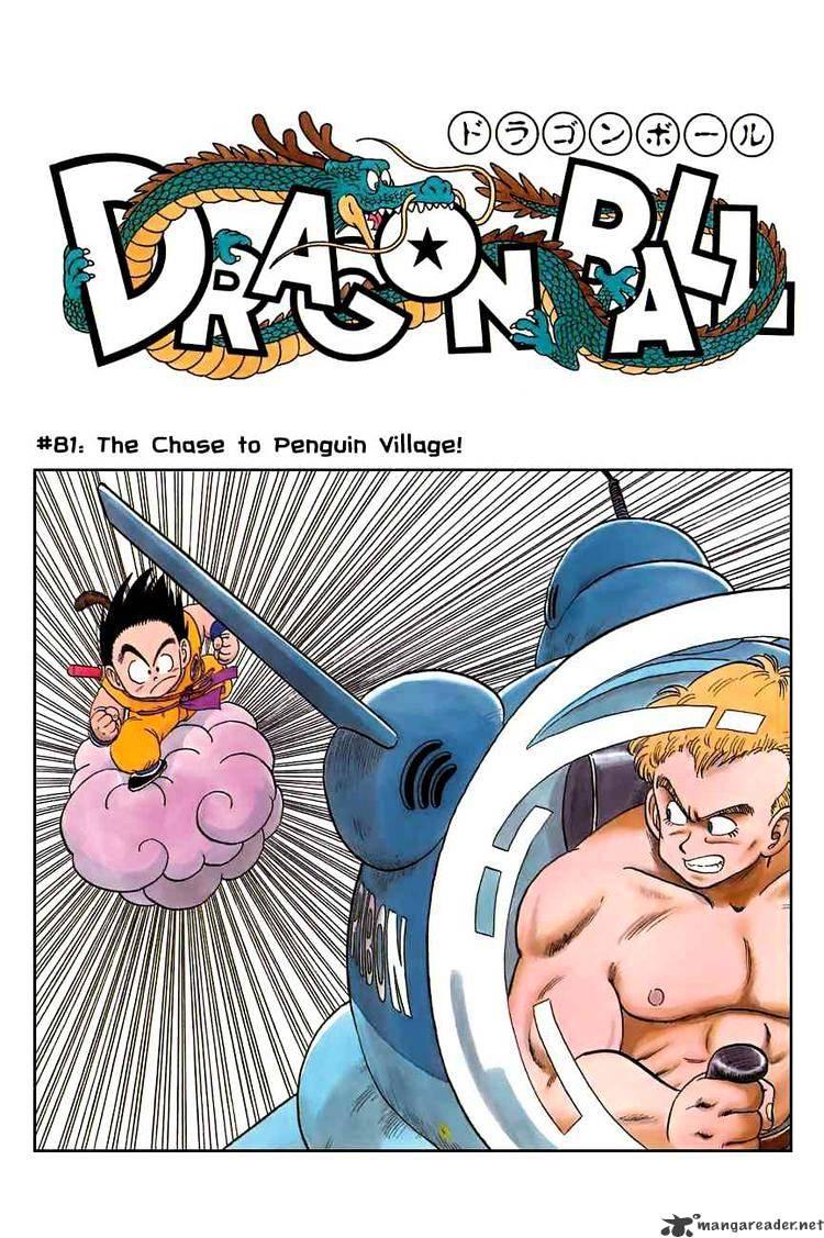 Dragon Ball Chapter 81  Online Free Manga Read Image 6