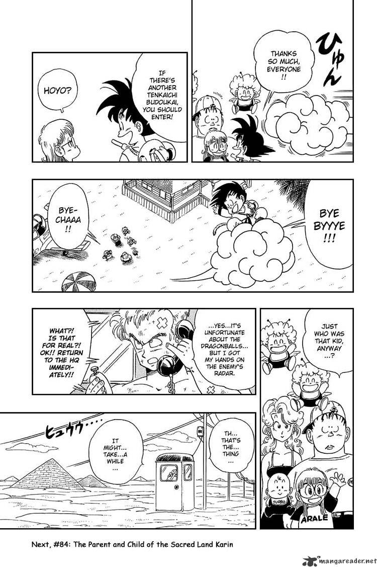 Dragon Ball Chapter 83  Online Free Manga Read Image 14