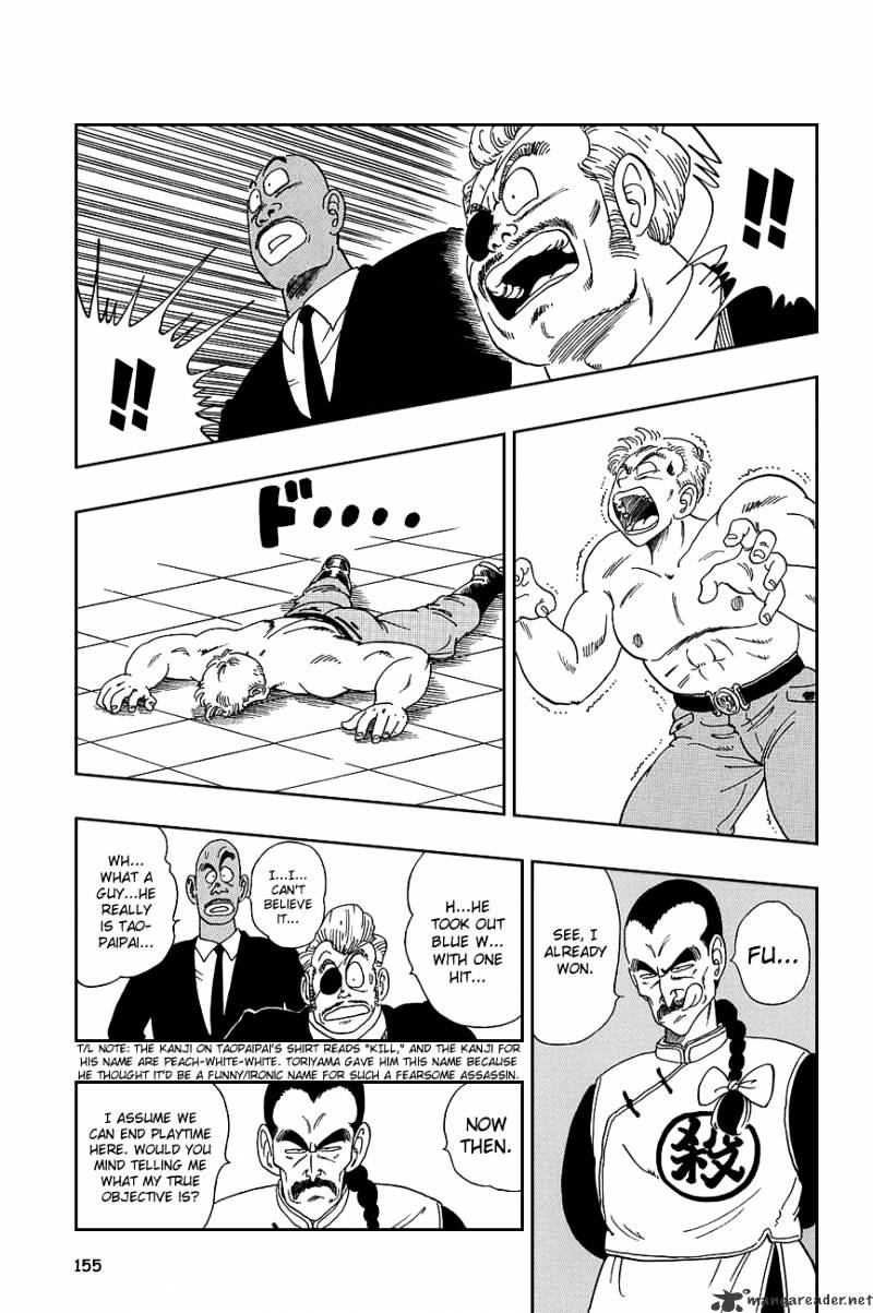 Dragon Ball Chapter 85  Online Free Manga Read Image 11