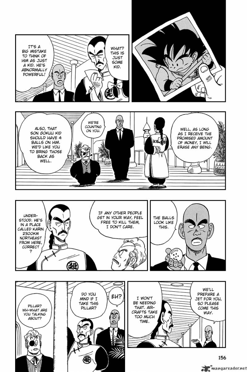 Dragon Ball Chapter 85  Online Free Manga Read Image 12