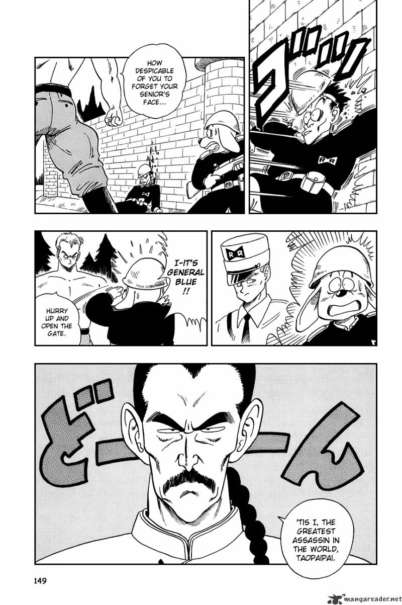 Dragon Ball Chapter 85  Online Free Manga Read Image 5
