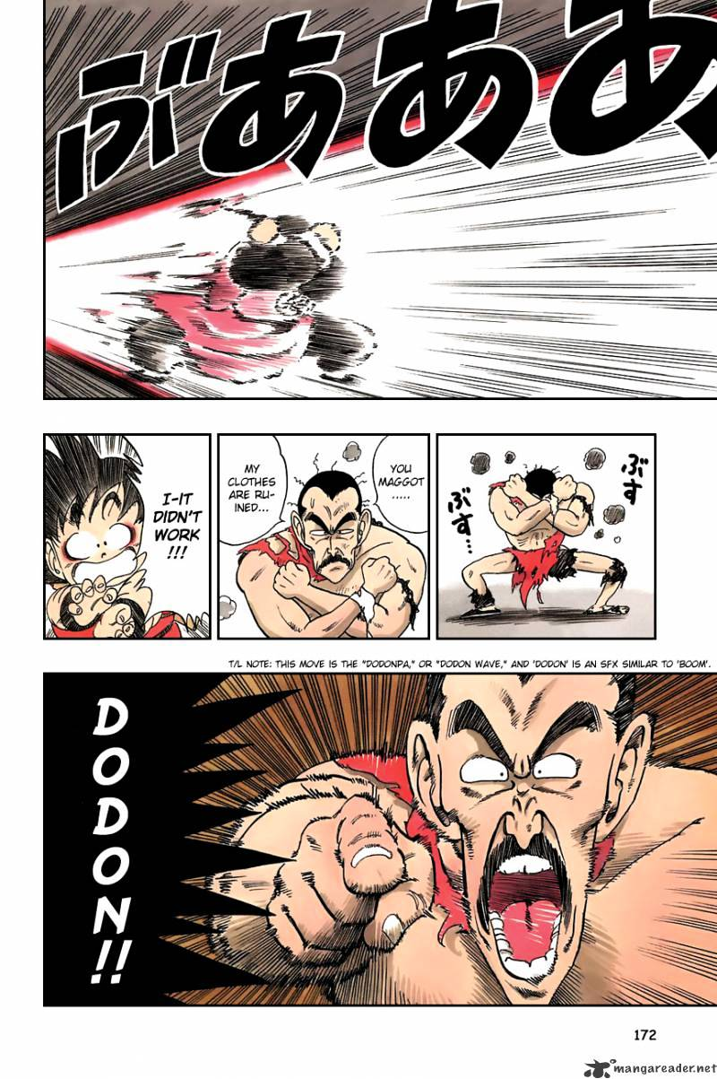 Dragon Ball Chapter 86  Online Free Manga Read Image 14