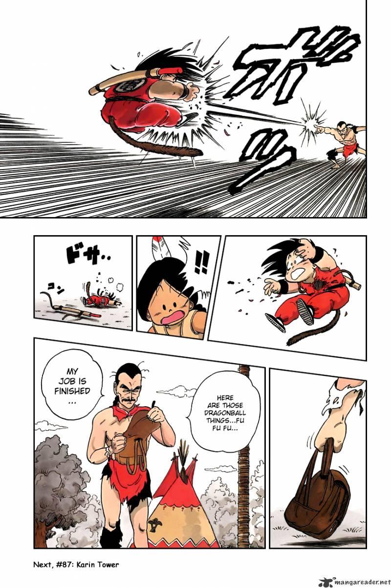 Dragon Ball Chapter 86  Online Free Manga Read Image 15