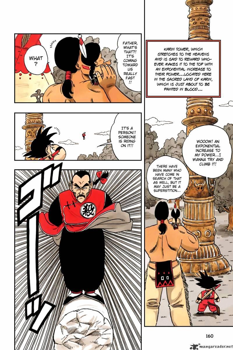 Dragon Ball Chapter 86  Online Free Manga Read Image 2