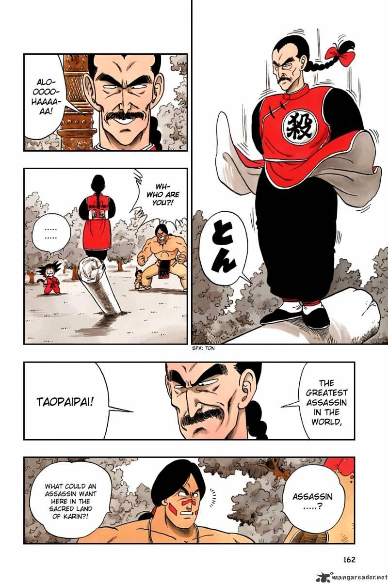 Dragon Ball Chapter 86  Online Free Manga Read Image 4