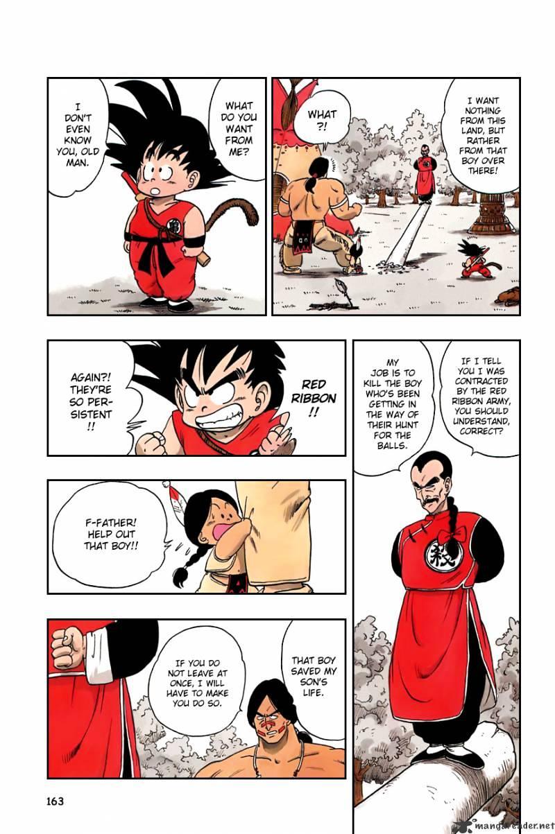 Dragon Ball Chapter 86  Online Free Manga Read Image 5