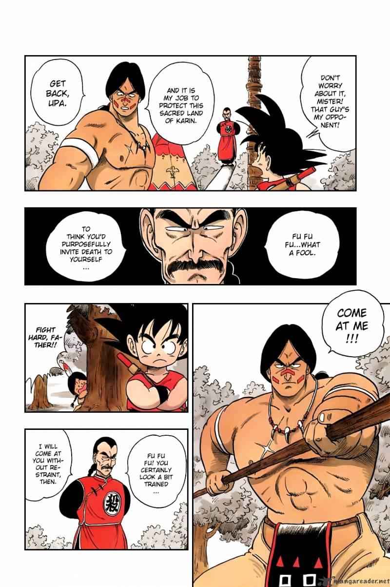 Dragon Ball Chapter 86  Online Free Manga Read Image 6