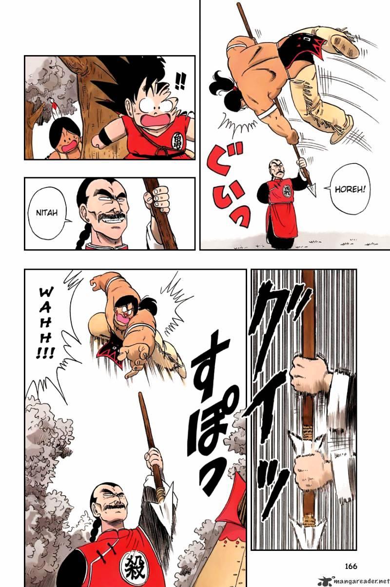 Dragon Ball Chapter 86  Online Free Manga Read Image 8