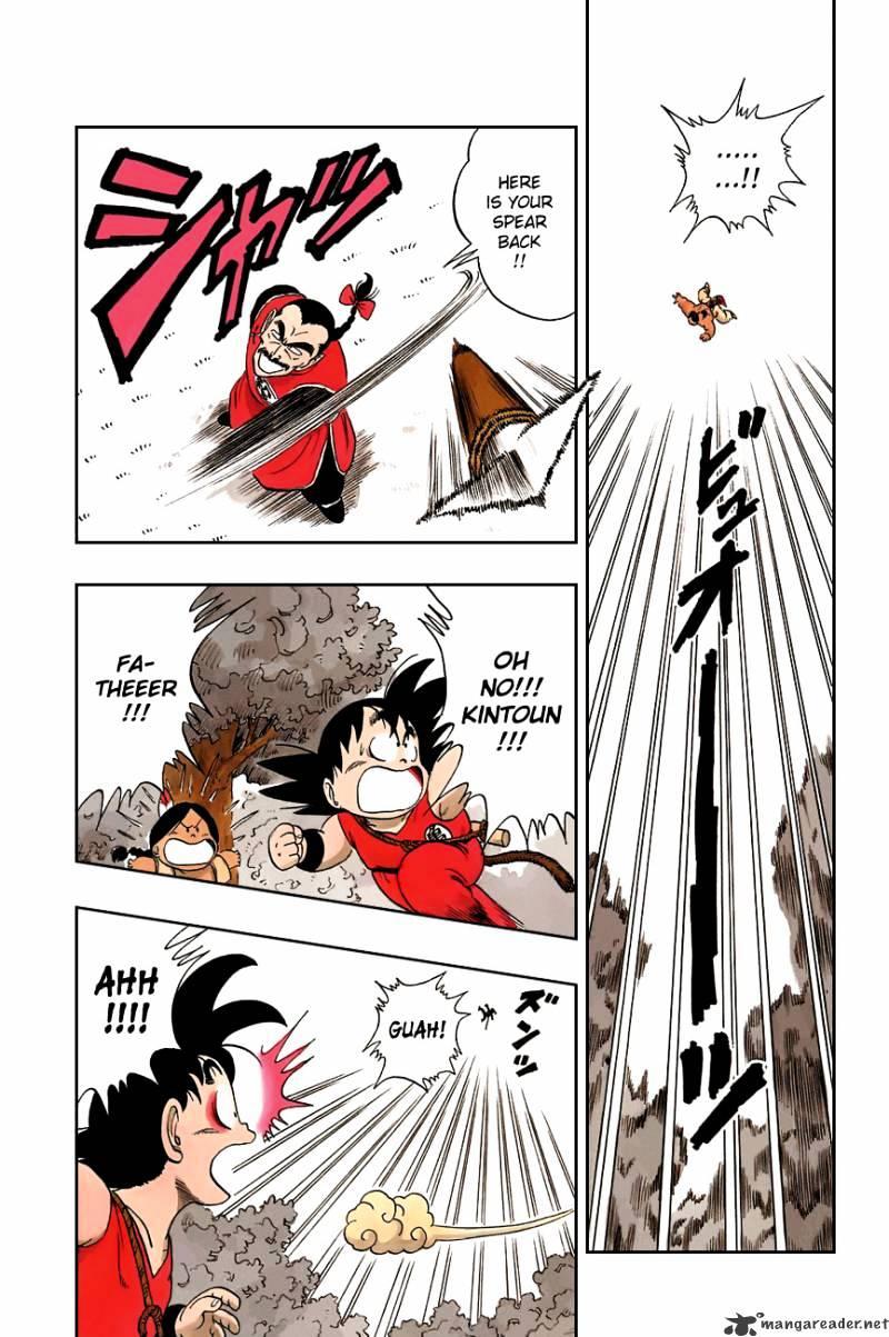 Dragon Ball Chapter 86  Online Free Manga Read Image 9