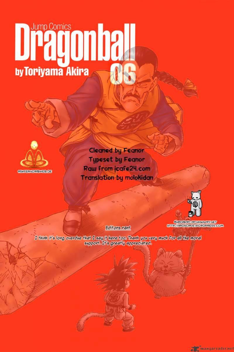 Dragon Ball Chapter 87  Online Free Manga Read Image 1