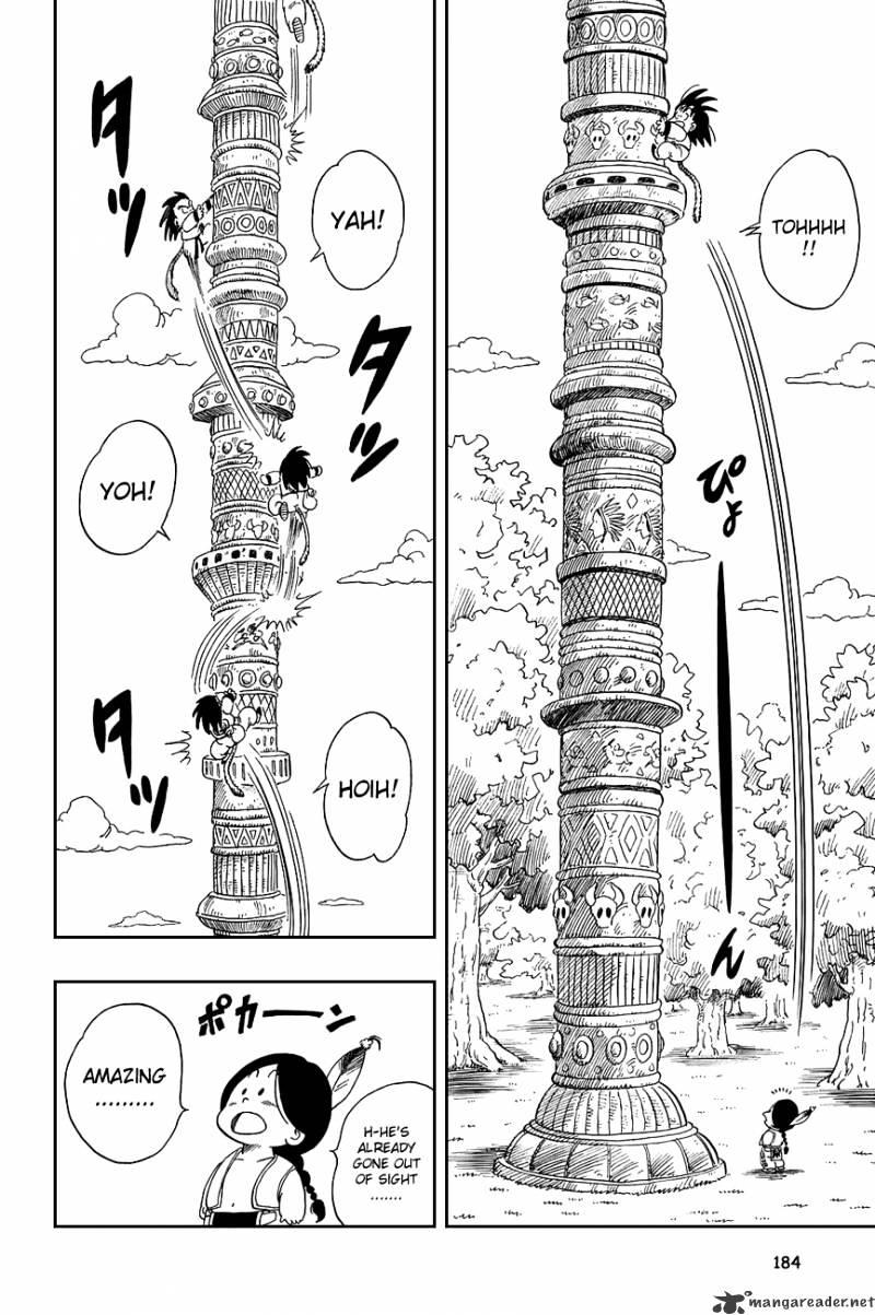 Dragon Ball Chapter 87  Online Free Manga Read Image 12