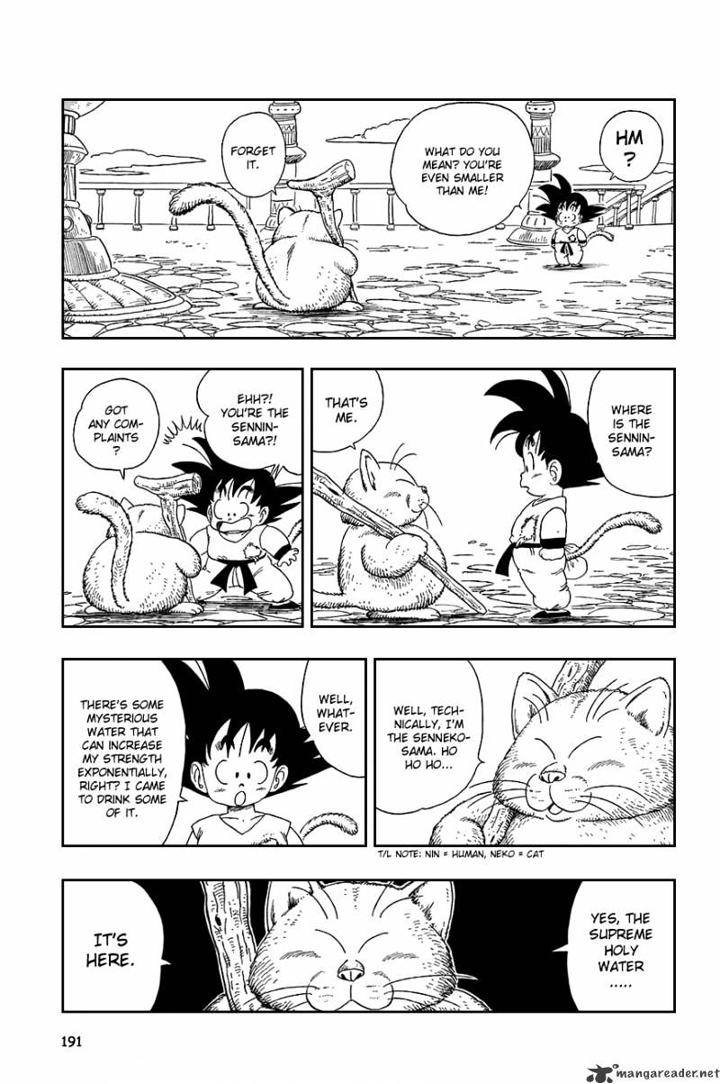 Dragon Ball Chapter 88  Online Free Manga Read Image 5