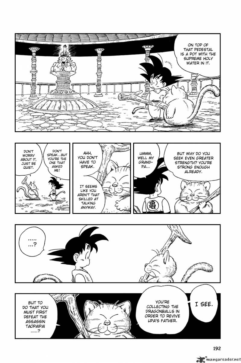 Dragon Ball Chapter 88  Online Free Manga Read Image 6