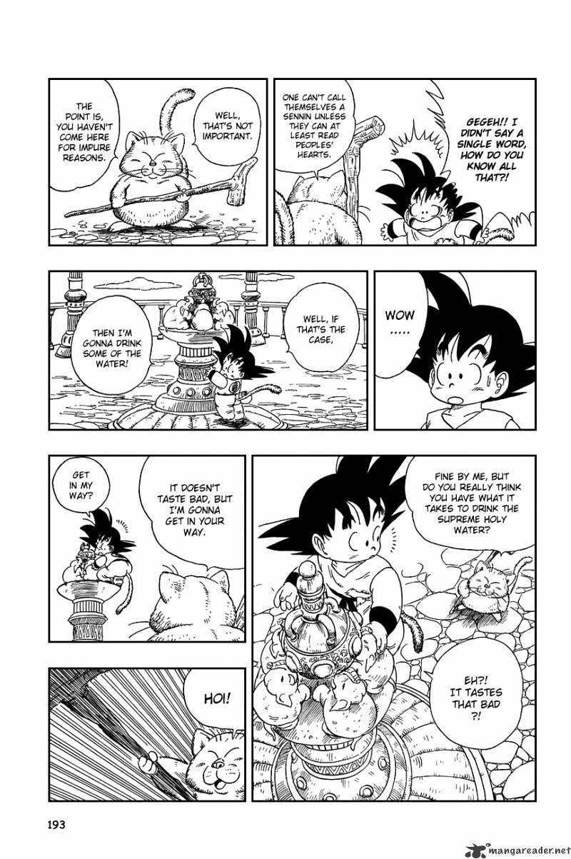 Dragon Ball Chapter 88  Online Free Manga Read Image 7