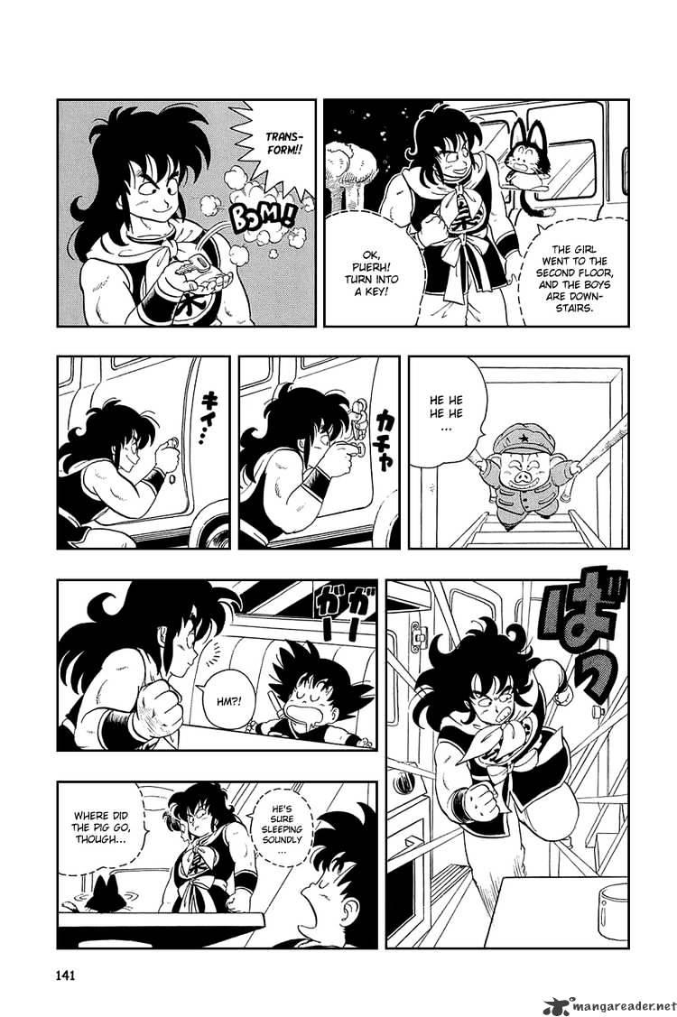 Dragon Ball Chapter 9  Online Free Manga Read Image 10