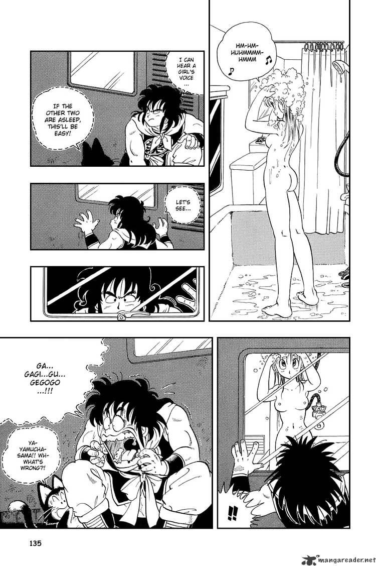 Dragon Ball Chapter 9  Online Free Manga Read Image 4