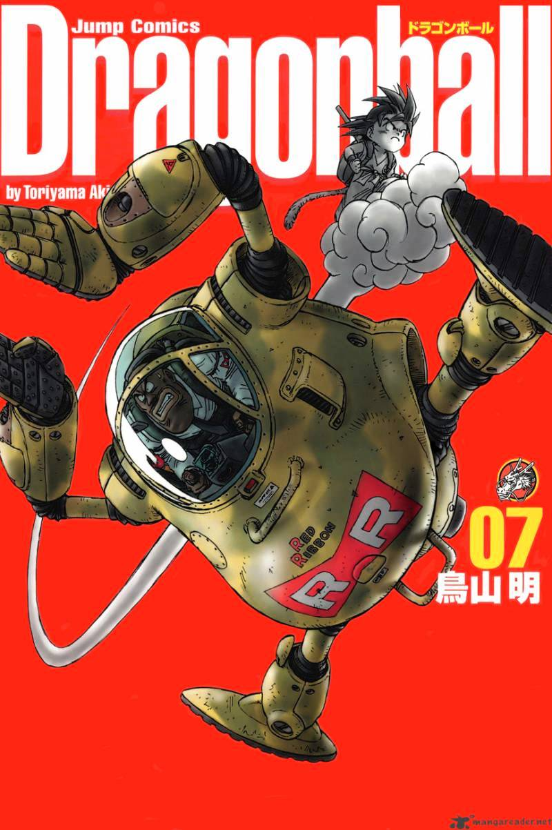 Dragon Ball Chapter 90  Online Free Manga Read Image 1