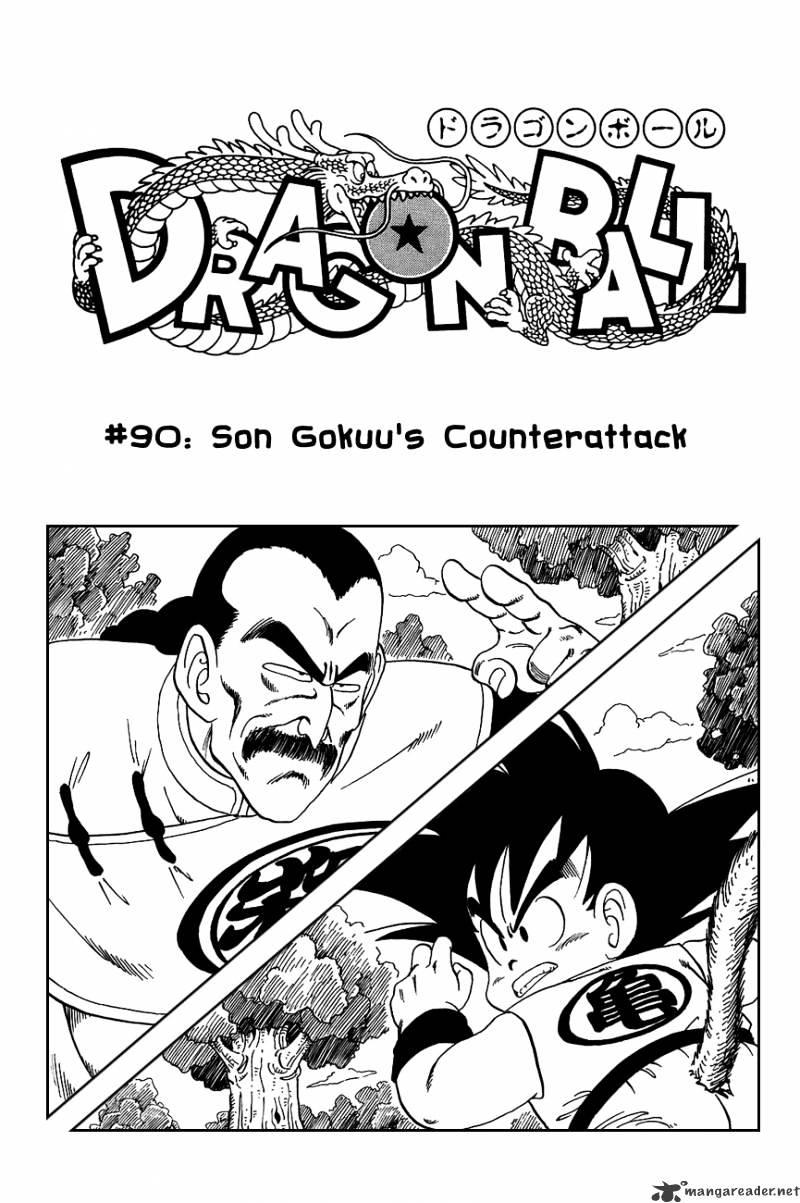 Dragon Ball Chapter 90  Online Free Manga Read Image 5
