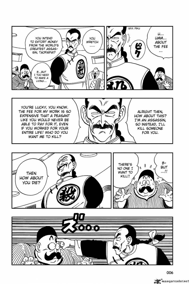 Dragon Ball Chapter 90  Online Free Manga Read Image 8